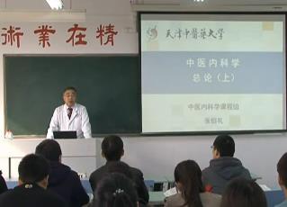 新叶医学网【转】 - 李逵 - 李逵的博客